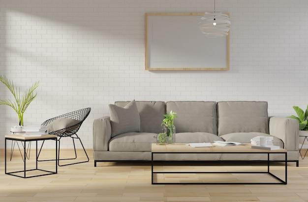 グレーのビロードのソファーでインテリアのモックアップ