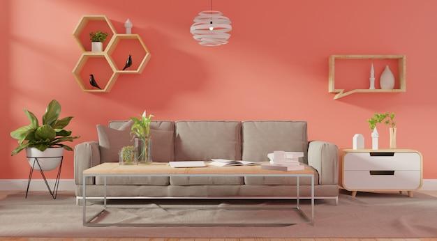 リビングルームの内壁はピンクの房状のソファでモックアップ