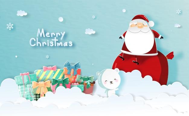 紙カットスタイルのクリスマスカードのためのかわいいサンタとクリスマスのお祝い