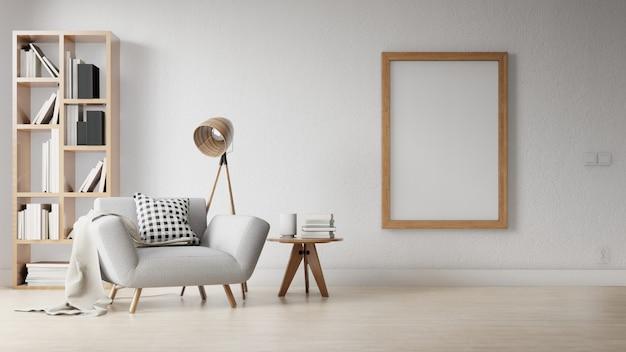 Интерьер гостиной с разноцветным белым диваном