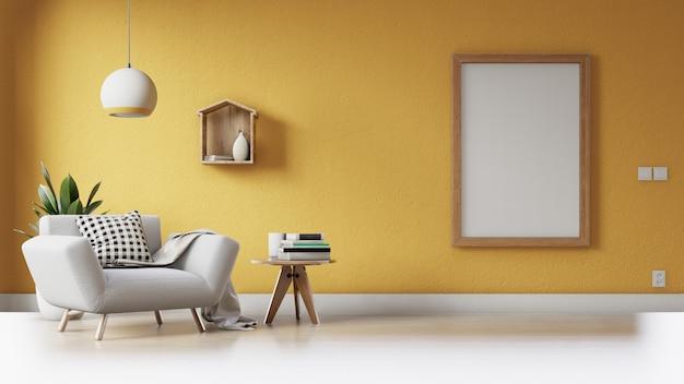壁に空のポスターとモダンなリビングルーム