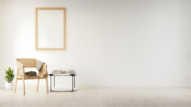 Интерьерная гостиная с разноцветным белым диваном