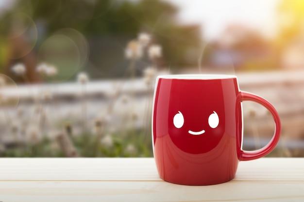 Доброе утро и счастливый день, добрый день