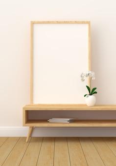 モダンなリビングルームで空白のフォトフレーム