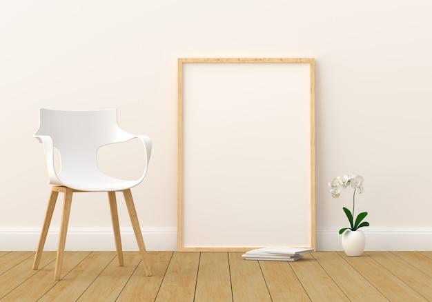Пустая рамка фото со стулом в комнате