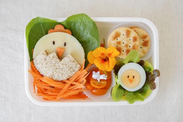 Пасхальная коробка для щенка для цыплят, развлекательное искусство для детей