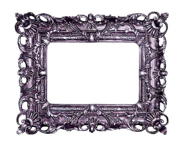 紫色のビンテージの写真と写真のフレームは、白い背景に