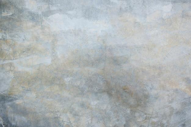 グランジコンクリート壁の背景のテクスチャ