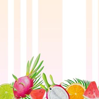 Акварельные летние фрукты