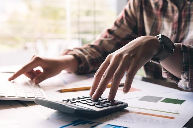 会計計算数学経済財務ワーキングコンセプト