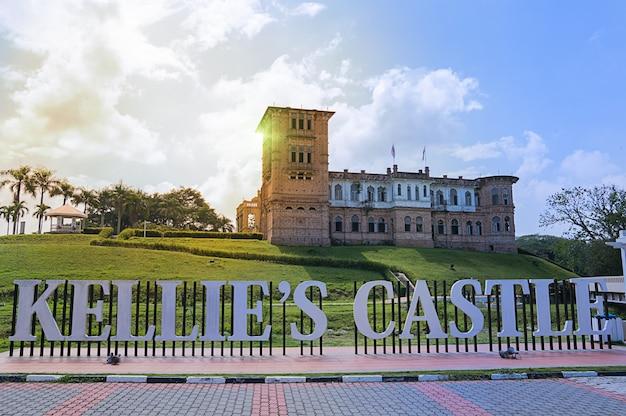 Замок келли в бату-гадже, ипох