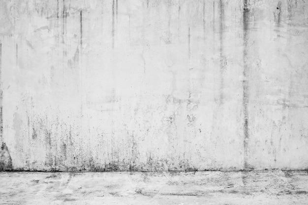 古いグランジ抽象的な背景テクスチャ白いコンクリートの壁