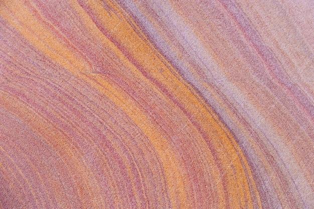 美しい色の抽象的な背景。ピンクパープルとブルーのカラフルなパステル