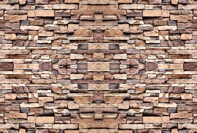 美しい茶色の花崗岩の石と岩