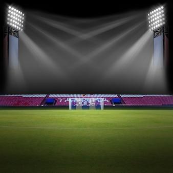 サッカー競技場