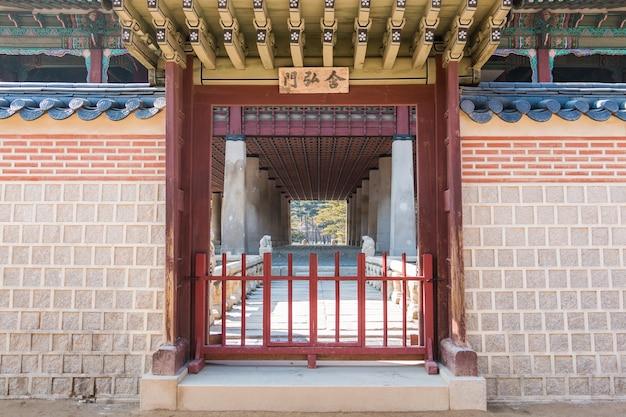 慶尚北道の宮殿の扉。ソウル/韓国