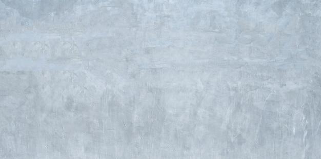 コンクリートの壁のテクスチャ。背景の空のセメントインテリア。
