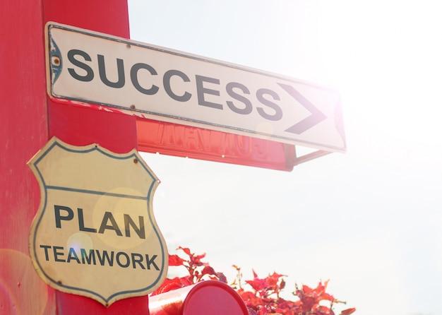 ビジネスの成功とオールドストリートサインで