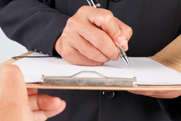 ドキュメントを扱う実業家契約にサインアップ