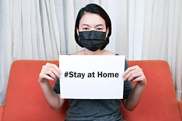 Оставайтесь дома, оставайтесь в безопасности концепции. защитите вирус дома