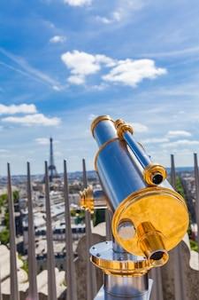パリの凱旋門からの眺め
