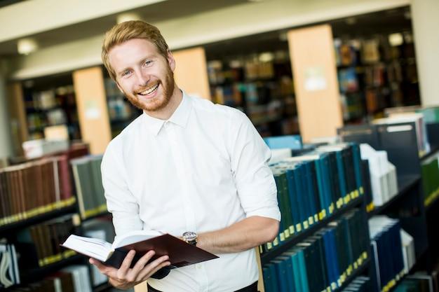 図書館の若い男