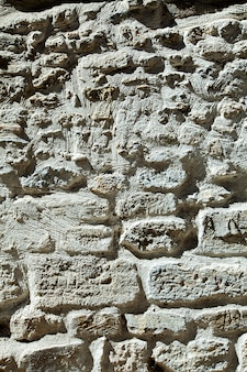 Фоновая текстура белой каменной стены