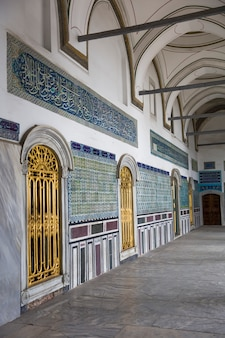 トルコ、イスタンブールのトプカピ宮殿の内部