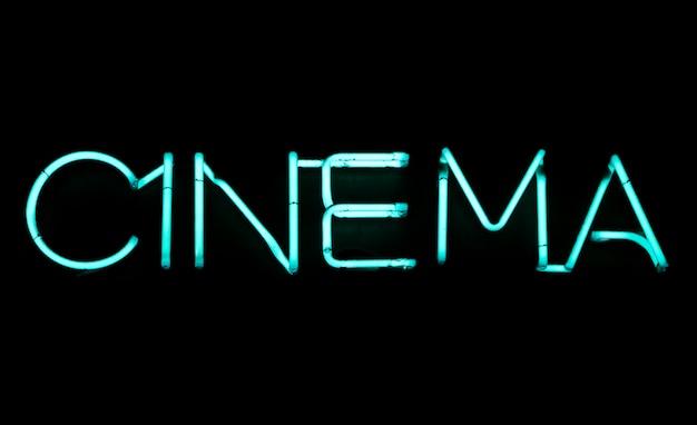 映画のサイン