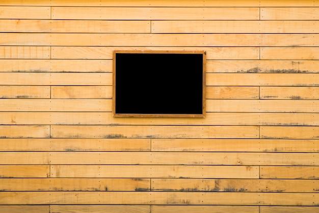ヴィンテージの木製の壁に古い額縁