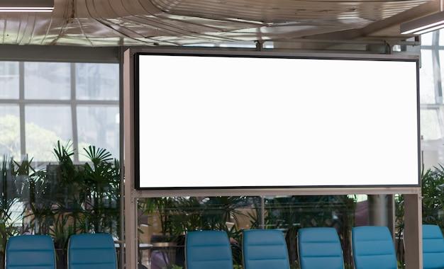 空港の空の看板、飛行場での空の広告看板。