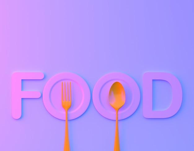 活気に満ちた大胆なグラデーションの紫と青のホログラフィックカラー背景にスプーンとフォークで食品単語サインロゴ。