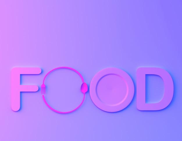 カフェやレストランのエンブレム。活気に満ちた大胆なグラデーションの紫と青のホログラフィックカラー背景にスプーンとフォークで食品単語サインロゴ。