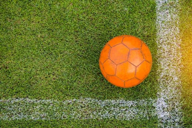 グリーンフィールドのサッカーボール