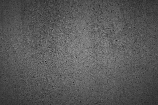 背景の美しい汚れた滑らかな裸のコンクリート壁