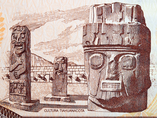 ボリビアのお金からティワナク