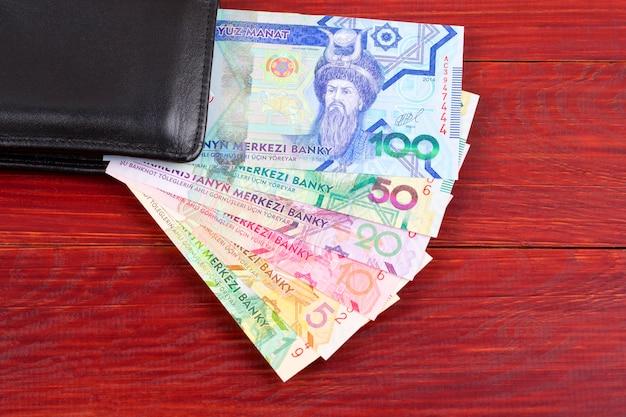 トルクメニスタンからの黒い財布のお金
