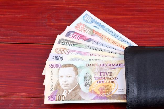 ジャマイカからのお金