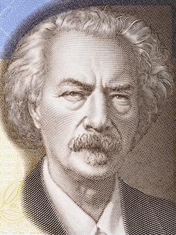 ポーランドの紙幣