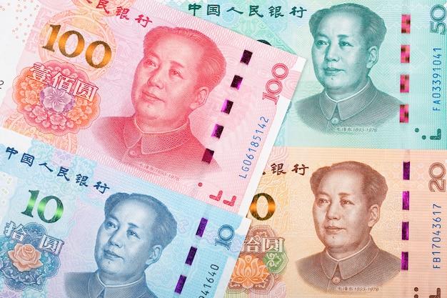 Китайский юань, стол из новой серии банкнот