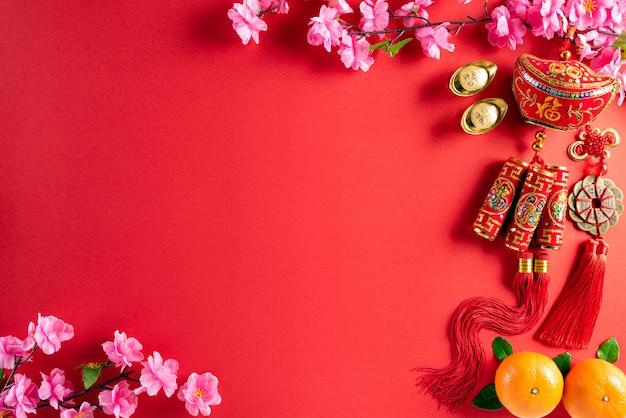中国の旧正月祭りの装飾背景コンセプト