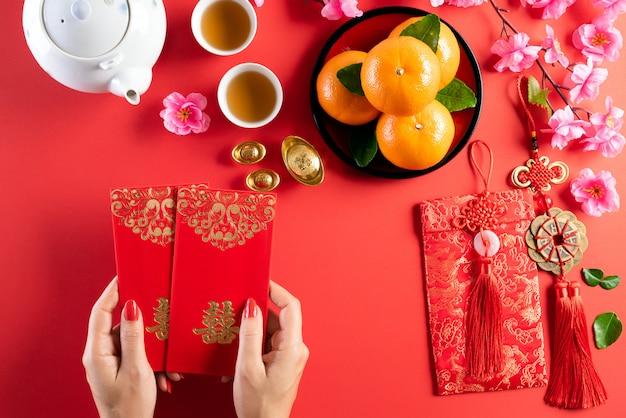 Китайский новый год фестиваль украшений фон концепции