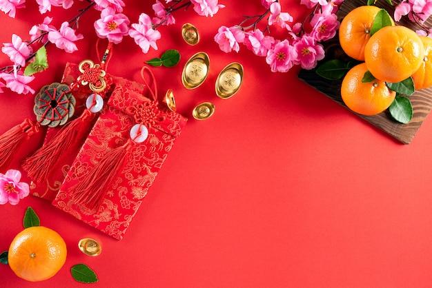 中国の旧正月祭りの装飾赤の背景。
