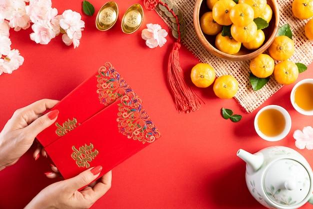 Китайский новый год фестиваль украшения красный фон.