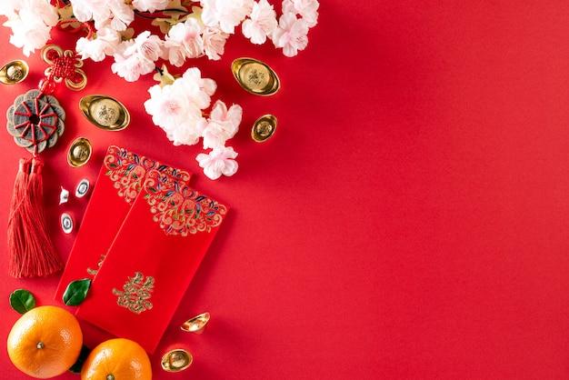 赤の中国の旧正月祭りの装飾