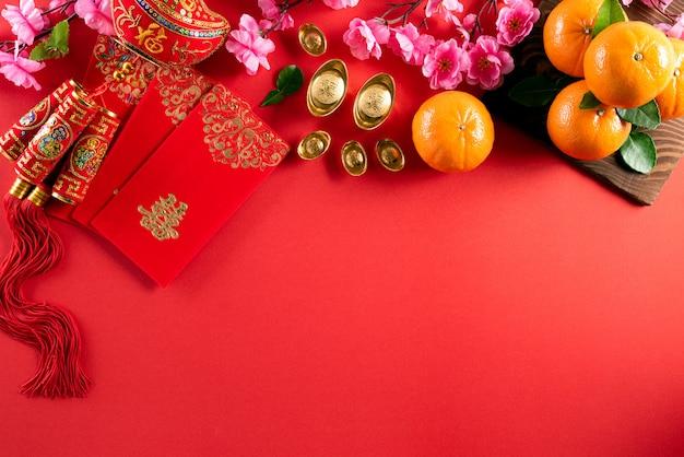 赤の中国の新年の祭りの飾り。