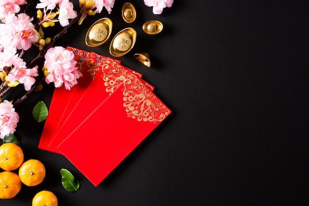 Китайский новый год фестиваль украшений