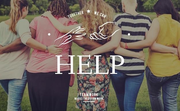支援ボランティア支援コミュニティサービスグラフィック