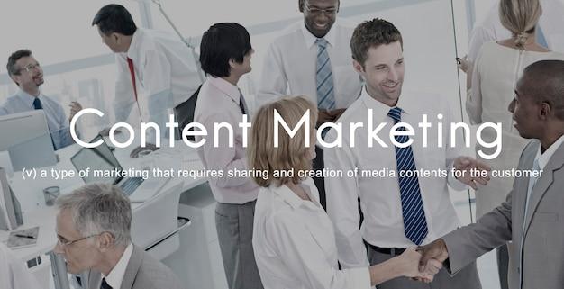 コンテンツマーケティングソーシャルメディア広告商用ブランディングのコンセプト