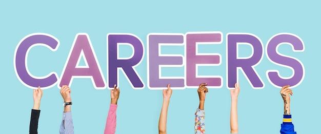 Руки, поднимающие фиолетовые буквы, образующие слова карьеры